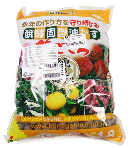 Přírodní profi hnojivo Hanagokoro 5 kg